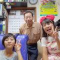 【中川電化ショップ 店主】中川敏和さん&【はるぼんず】大瀬晴紀くん