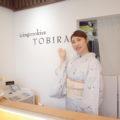 【icingcookies TOBIRA】オーナーパティシエール 米田麻由さん